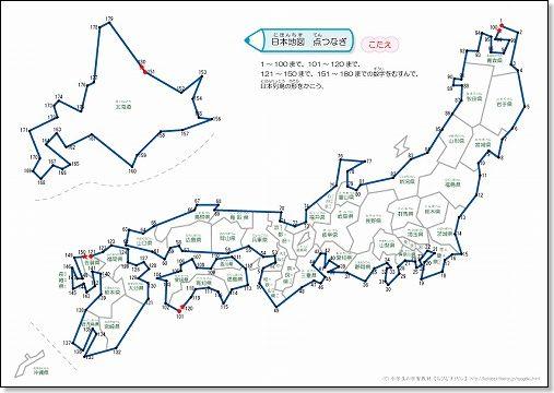 日本地図の点つなぎ 無料 ... : 日本地図 教材 : 日本