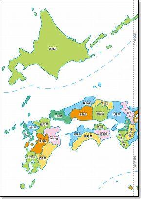 日本地図(都道府県) 無料 ... : 都道府県 テスト プリント : プリント