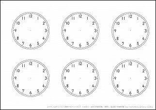 時計の学習用 文字盤・小(3 ... : 時計盤 素材 : すべての講義
