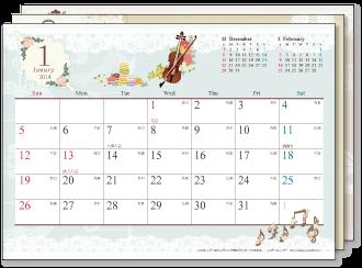 カレンダー 2015年カレンダー a4 : (2015)年 カレンダー 【A4 ...