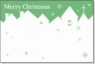 クリスマスカード【聖夜】 赤 : クリスマスカード テンプレート 無料 : カード