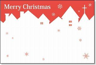 クリスマスカード【聖夜】 緑