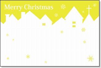 クリスマスカード【聖夜】黄色